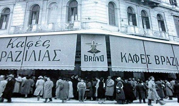 7+1 ιστορικά μαγαζιά στο κέντρο της Αθήνας!!