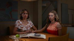 Πορτρέτα Αποκαλύπτουν την πολύπλοκη σχέση μεταξύ μητέρας και κόρης