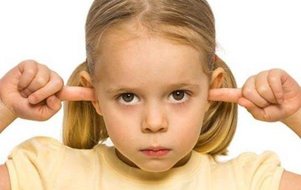 Ακούμε πραγματικά τους αλλούς;