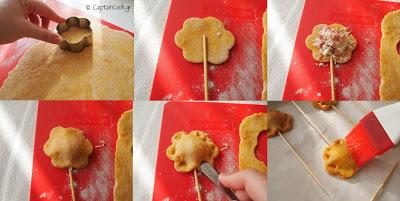 Συνταγές για λαχταριστά finger food
