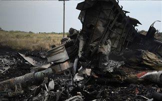 .Βίντεο ντοκουμέντο έχει καταγράψει τη βουτιά-θανάτου του Boeing της Malaysia Airlines