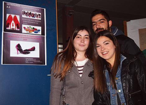 Έλληνες φοιτητές σχεδίασαν πτυσσόμενη γόβα