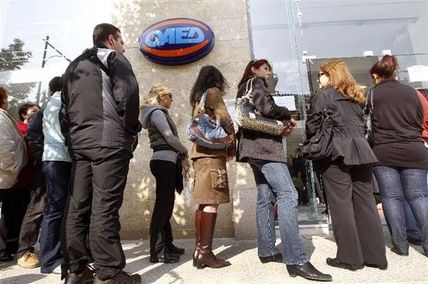 Είσαι άνεργος; Δες πώς θα πάρεις 1.600 ευρώ από τον ΟΑΕΔ