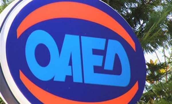 Κοινωφελή Εργασία ΟΑΕΔ 42.879 οι ανοικτές θέσεις στους δήμους