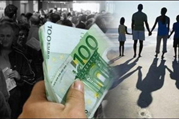 18 Σεπτεμβρίου θα καταβληθούν οι δύο επόμενες δόσεις των οικογενειακών επιδομάτων