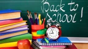 Προσοχη Επικίνδυνα σχολικά είδη .Τι πρέπει να προσέξουν οι γονείς
