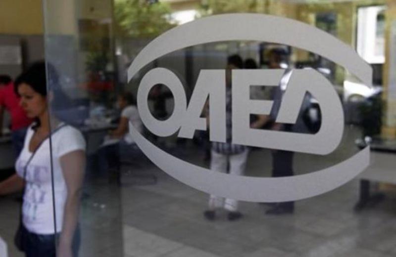 ΟΑΕΔ: Από 1ης Οκτωβρίου οι αιτήσεις για το οικογενειακό επίδομα 2014