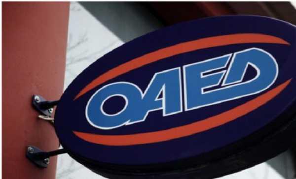 Πότε θα εκδοθούν οι προκηρύξεις για την Κοινωφελή Εργασία του ΟΑΕΔ