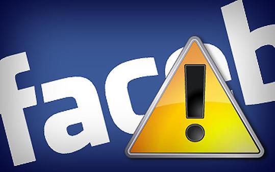 ΠΡΟΣΟΧΗ: Νέος ιός εξαπλώνεται στο Facebook με αστραπιαίους ρυθμούς