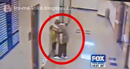 Δασκάλα σακατεύει 6χρονο παιδί και καταγράφεται από κάμερα ασφαλείας(Video)