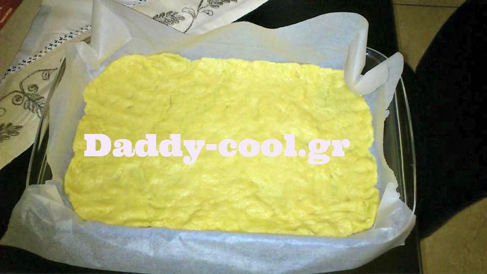 πιτσα με 4 υλικα-daddy-cool