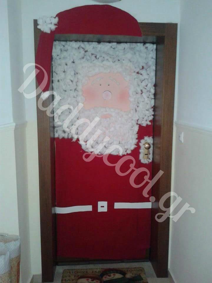 christmas_door_daddy-cool.gr1