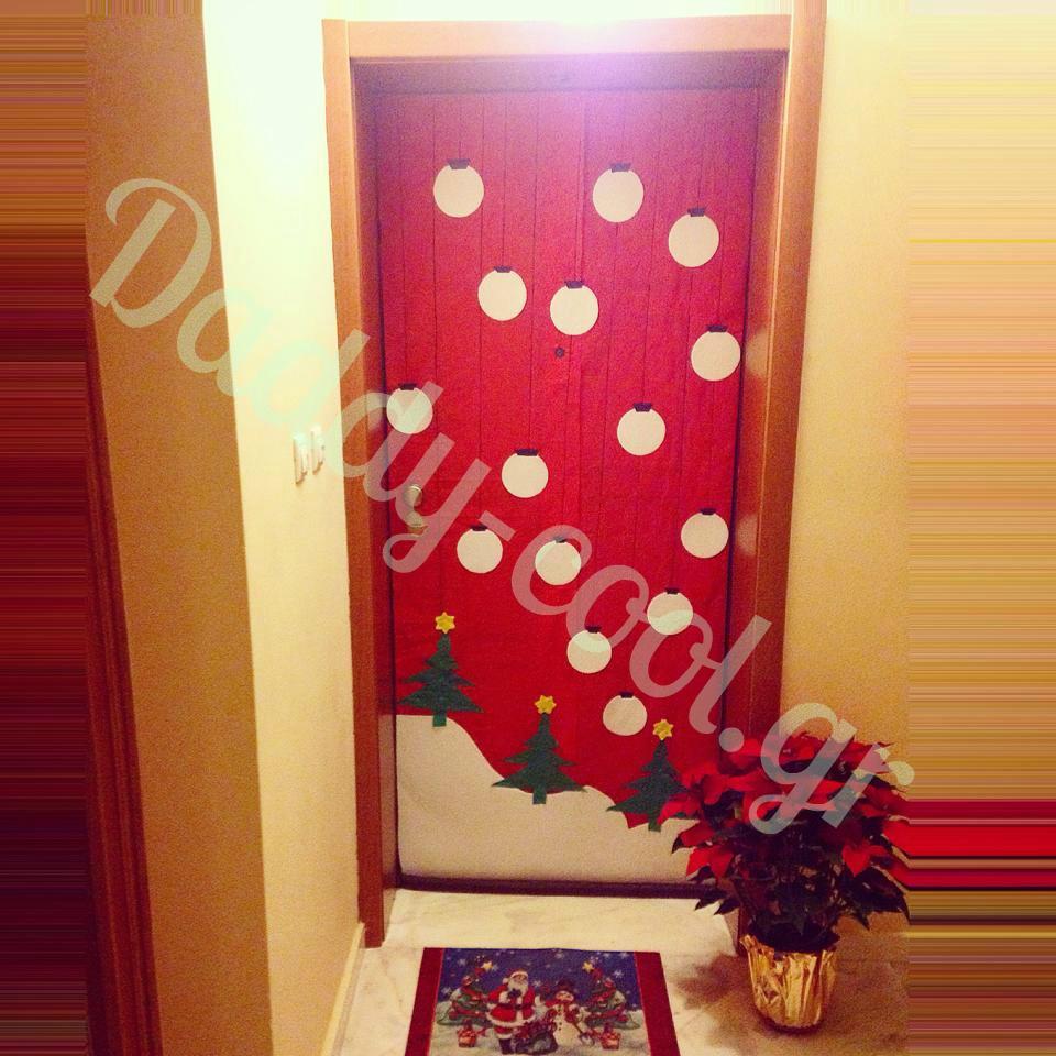 christmas_door_daddy-cool.gr