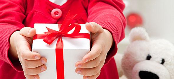 Τα παιδιά και τα δώρα των Χριστουγέννων!