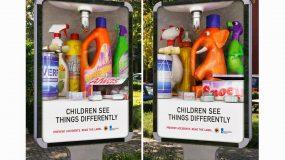 Δηλητηριαση:Απο απορρυπαντικό,φάρμακα,χημικα.Πρωτες βοηθειες και οδηγιες