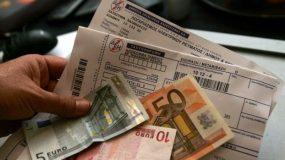 Έρχεται Σημαντικη μείωση στους λογαριασμούς της ΔΕΗ