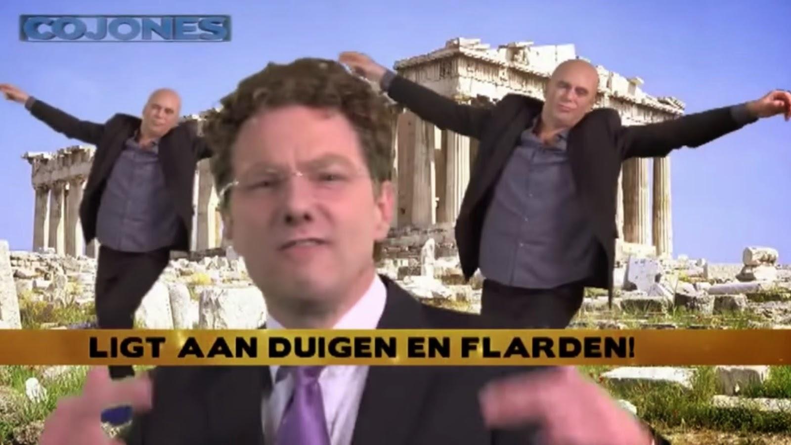 Το NEO βίντεο με τον Βαρουφάκη και το Ντάισελμπλουμ που έχει viral σε όλη την Ευρώπη!