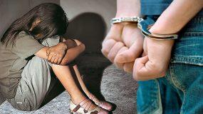 Διαδωστε το!Η Αστυνομία αποκαλύπτει στην κοινή γνώμη των κώδικα των παιδόφιλων και τα σύμβολά τους