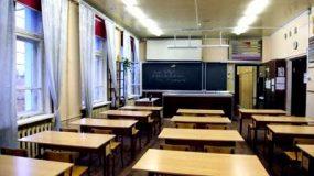 Δείτε πότε κλείνουν και ανοίγουν τα σχολεία για το Πάσχα 2015