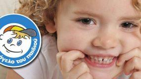 Το Χαμόγελο του Παιδιού, ενόψει και του Πάσχα συγκεντρώνει τρόφιμα & είδη πρώτης ανάγκης για τα παιδιά και τις οικογένειές τους με σοβαρά προβλήματα διαβίωσης!