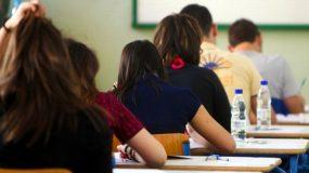 Προσοχη ενημερωστε τα παιδια:Μηδενισμός του γραπτού των Πανελλαδικών, εάν ο μαθητής έχει κινητό μαζί του