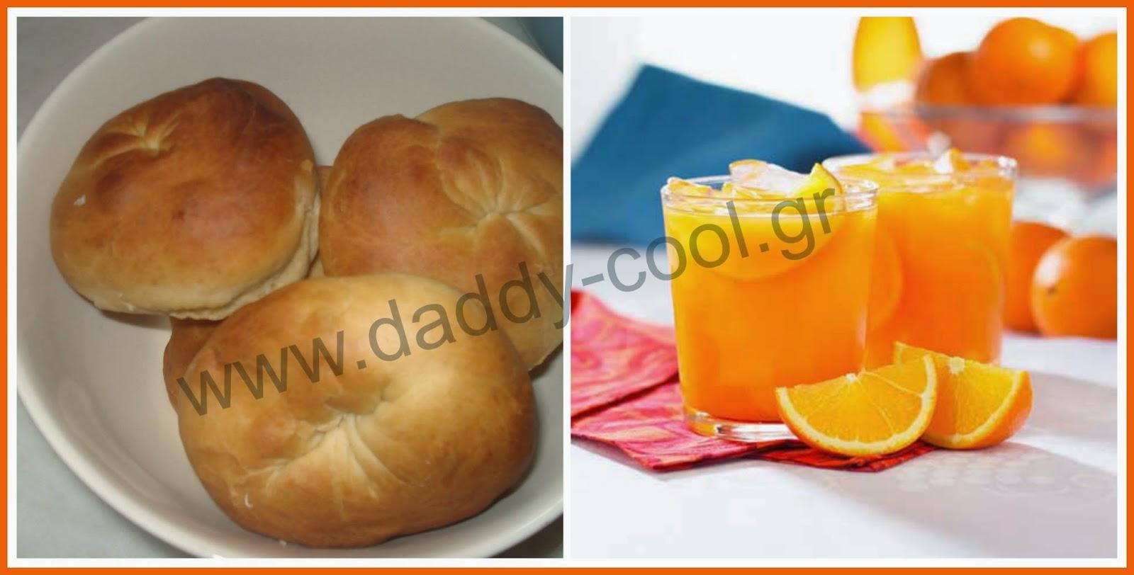 Αφράτα ντόνατς και συμπυκνωμένη πορτοκαλάδα από την φίλη μας  Άρτεμις! Οι δικές σας συνταγές!
