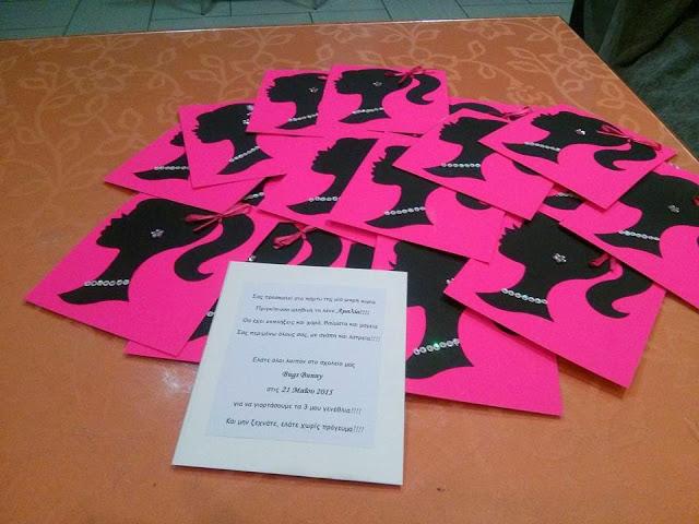Προσκλήσεις Barbie από την φίλη μας Polin Nicol