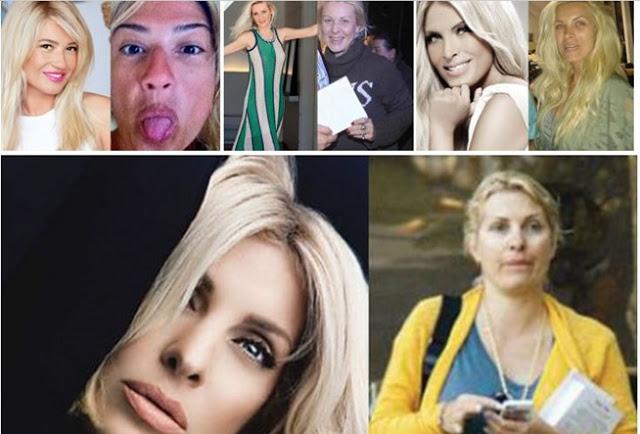 Ελληνίδες διάσημες χωρίς μακιγιάζ!Τα σχόλια δικά σας!