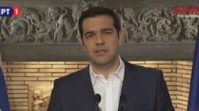 Το διάγγελμα του Πρωθυπουργού για το δημοψήφισμα - ΒΙΝΤΕΟ