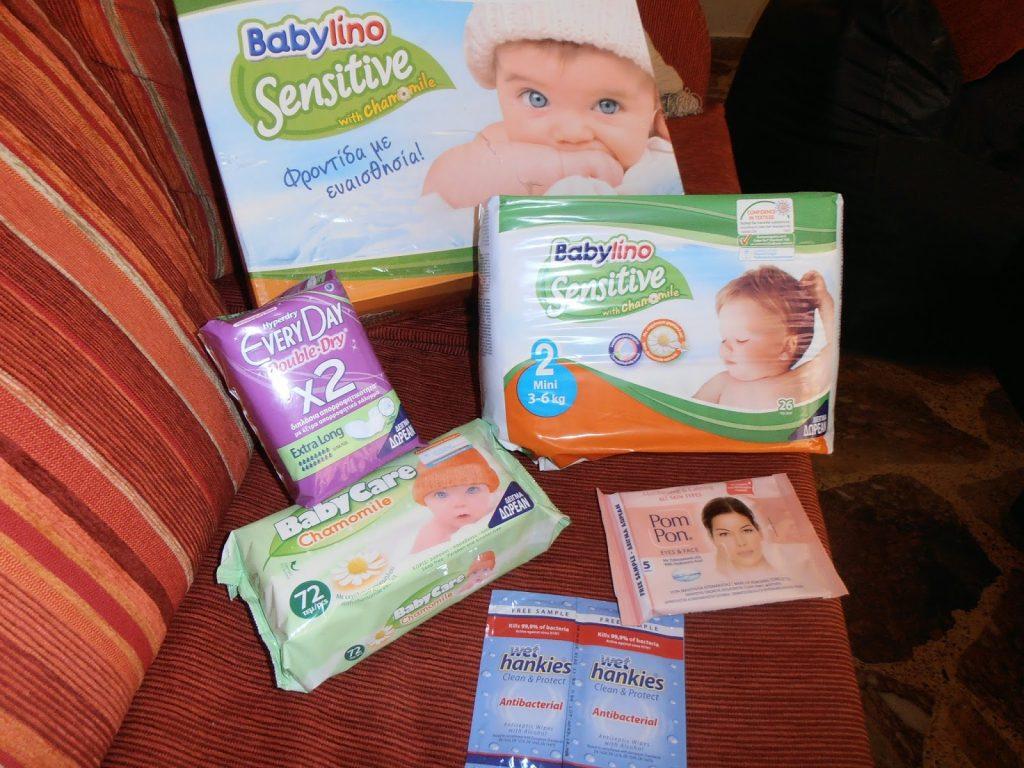 Δωρεάν δείγματα για βρέφη  και εγκύους και μανούλες!