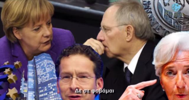 Το συγκινητικό βίντεο για την Ελλάδα που κάνει το γύρο του κόσμου!Δεν σε φοβάμαι!