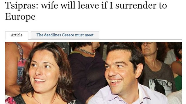 The Times: Αν ο Τσίπρας υποχωρήσει μέχρι και η Μπέτυ θα τον χωρίσει