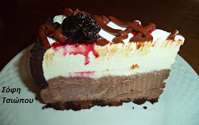 Εύκολη και πεντανοστιμη τούρτα παγωτό από τη Σοφη Τσιώπου