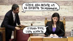 10 ξεκαρδιστικά posts για τη Ζωή Κωνσταντοπούλου.Θα λιώσετε στο γέλιο!