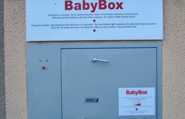 Ξερετε τι ειναι το baby box? Μια σοκαριστικη ιστορια και ενα συγκινητικο video που θα σας καθηλώσουν