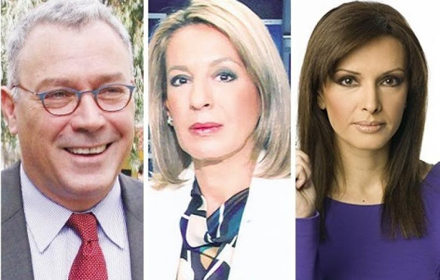 Διώξεις 9 δημοσιογράφων απο πειθαρχικό ΕΣΗΕΑ για την τρομοκρατία στα ΜΜΕ