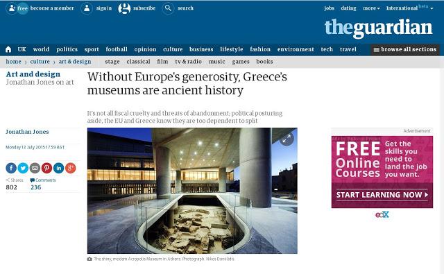 Προκαλεί η Guardian: Χωρίς τα λεφτά της ΕΕ, η Ελλάδα δεν θα είχε το μουσείο της Ακρόπολης