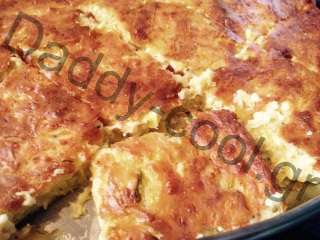 Κολοκυθοτυροπιτα με ανάμεικτα τυριά από την Ελένη Μακροδημήτρη