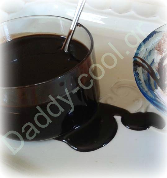 Φανταστικό σιρόπι σοκολάτας απο τη Σταυρούλα Καιτατζη!