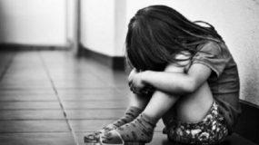 Γονείς ξέχασαν την 3χρονη την κόρη τους στο δρόμο καθώς πήγαιναν στη θάλασσα