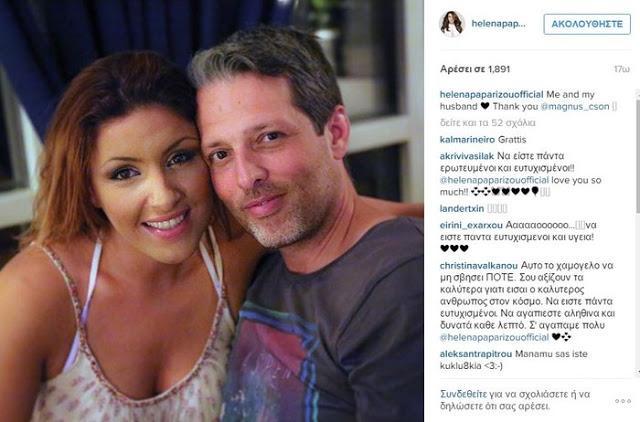 Παντρεύτηκε η Ελενα Παπαρίζου; Το σχόλιο που έβαλε... φωτιά στη σόουμπιζ! [photo]