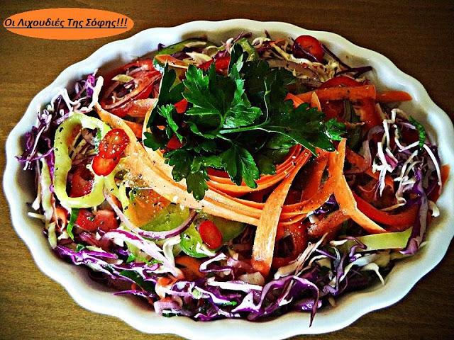 Συνταγη για Πικάντικη λαχανοσαλάτα απο τη Σόφη Τσιώπου