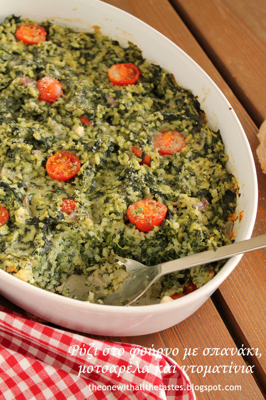 Rice-spinach-feta-cream-