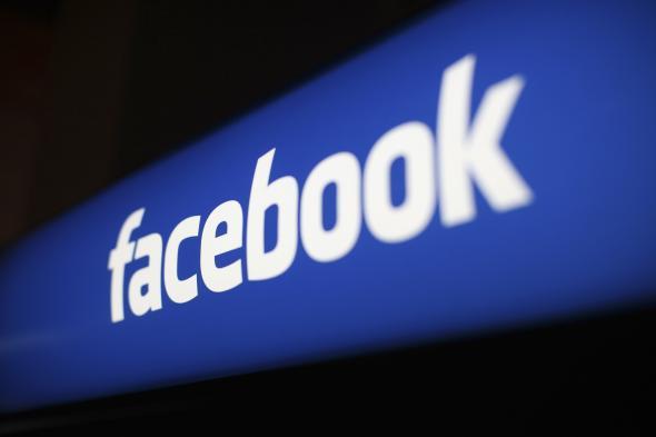 Πρόβλημα με το facebook