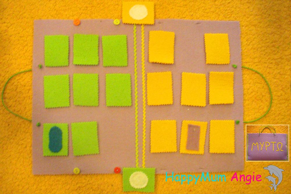 Χειροποίητες κάρτες μνήμης (memory cards)