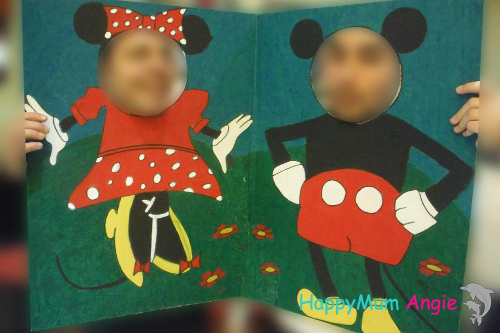 Θεματικό πάρτυ - Mickey Mouse