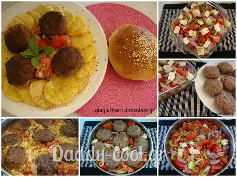 beef_with_greek_salad_recipe_daddy-cool.gr