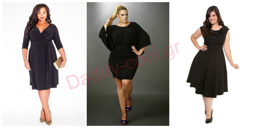 daddy-cool-blac-dress-6
