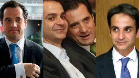 Παραιτήθηκαν από κοινοβουλευτικοί εκπρόσωποι της Νέας Δημοκρατίας Μητσοτάκης-Γεωργιάδης