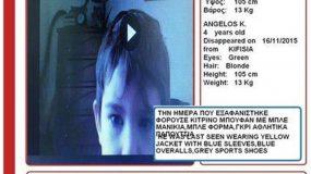 Ώρες αγωνίας για τον μικρό Άγγελo που εξαφανίστηκε χθες